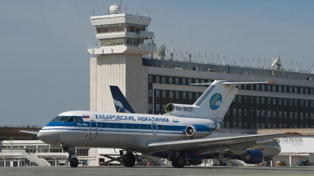 Аэропорт Хабаровск: онлайн-табло прибытия