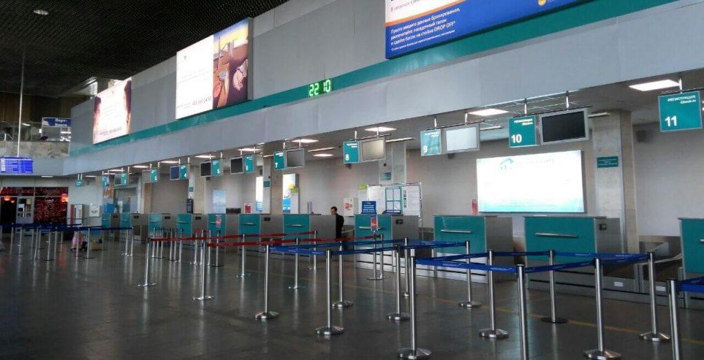 Аэропорт Хабаровск: табло прилета