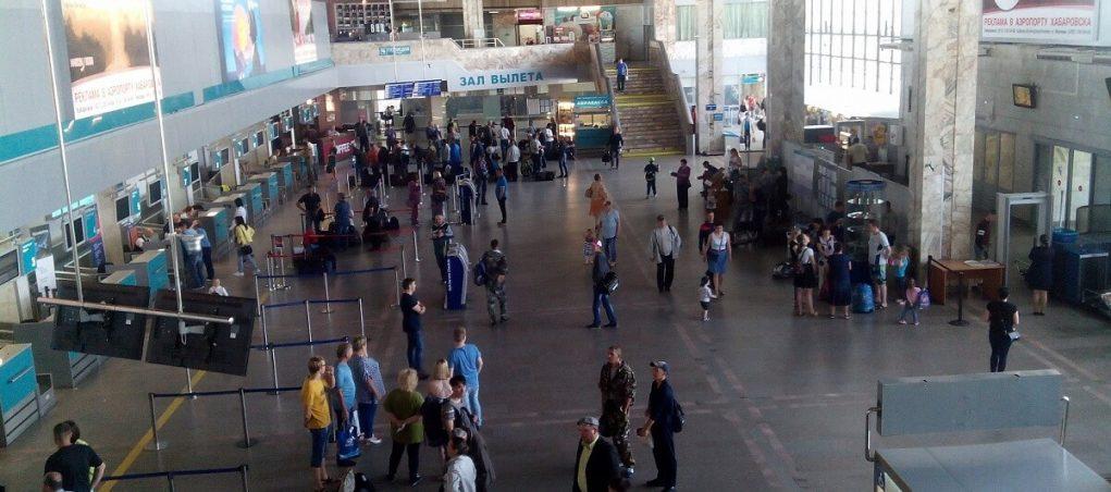 Аэропорт Хабаровск: табло вылета