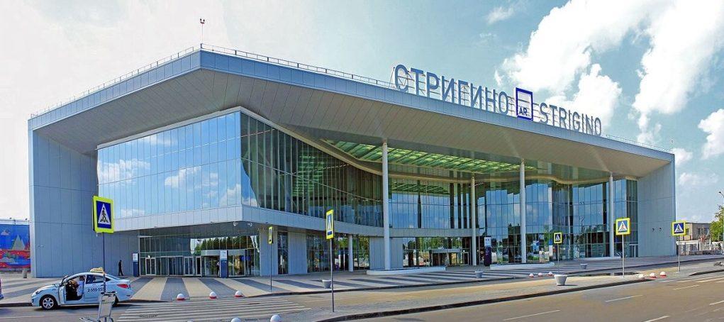 Аэропорт Нижний Новгород (Стригино)