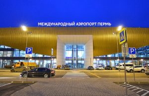 Аэропорт Большое Савино (Пермь)