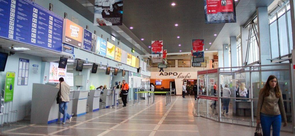 Аэропорт Пермь (Большое Савино): расписание вылетов
