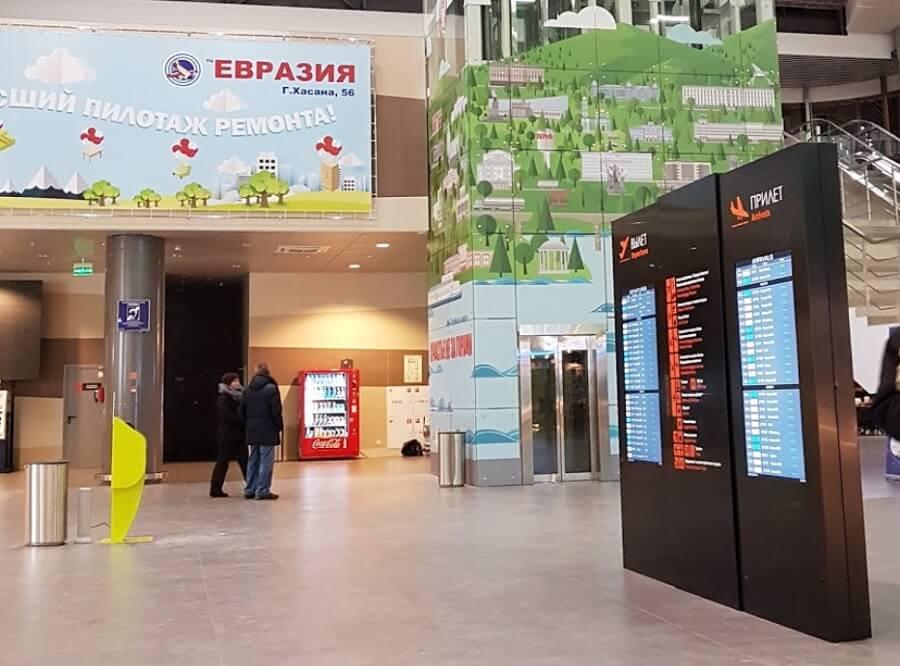 Аэропорт Савино: табло