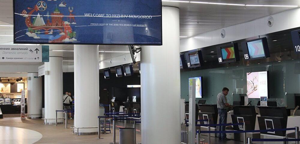 Аэропорт Стригино: онлайн-табло прилета