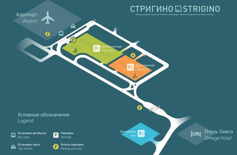 Аэропорт Стригино: паркинг