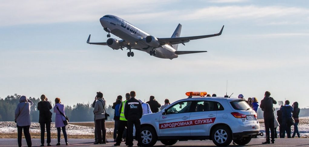 Аэропорт Сургут: табло вылета