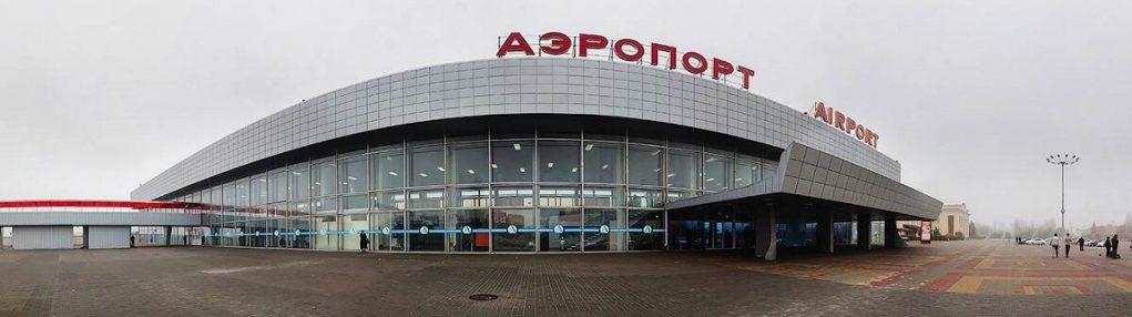 Аэропорт Волгоград: онлайн-табло вылета