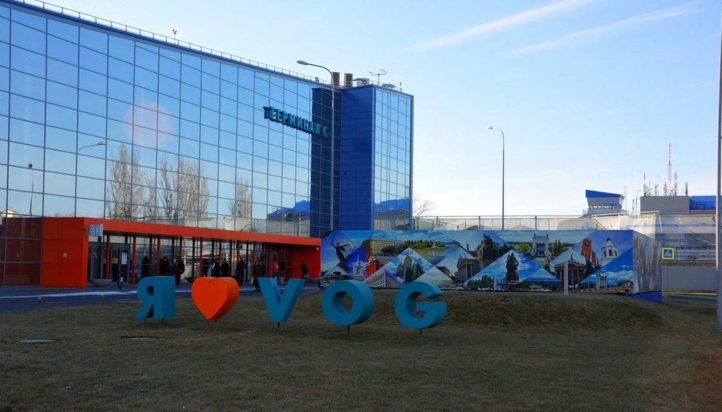 Аэропорт Волгоград: онлайн-табло
