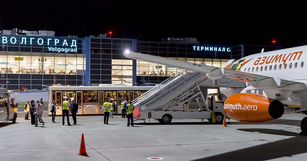 Аэропорт Волгоград: онлайн-табло прилета