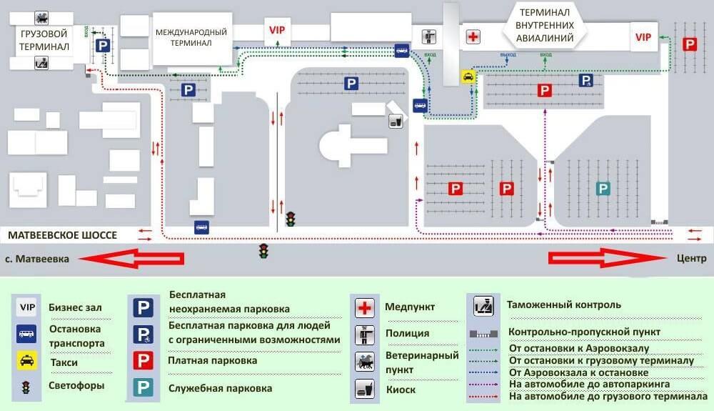 Как доехать до аэропорта Хабаровск