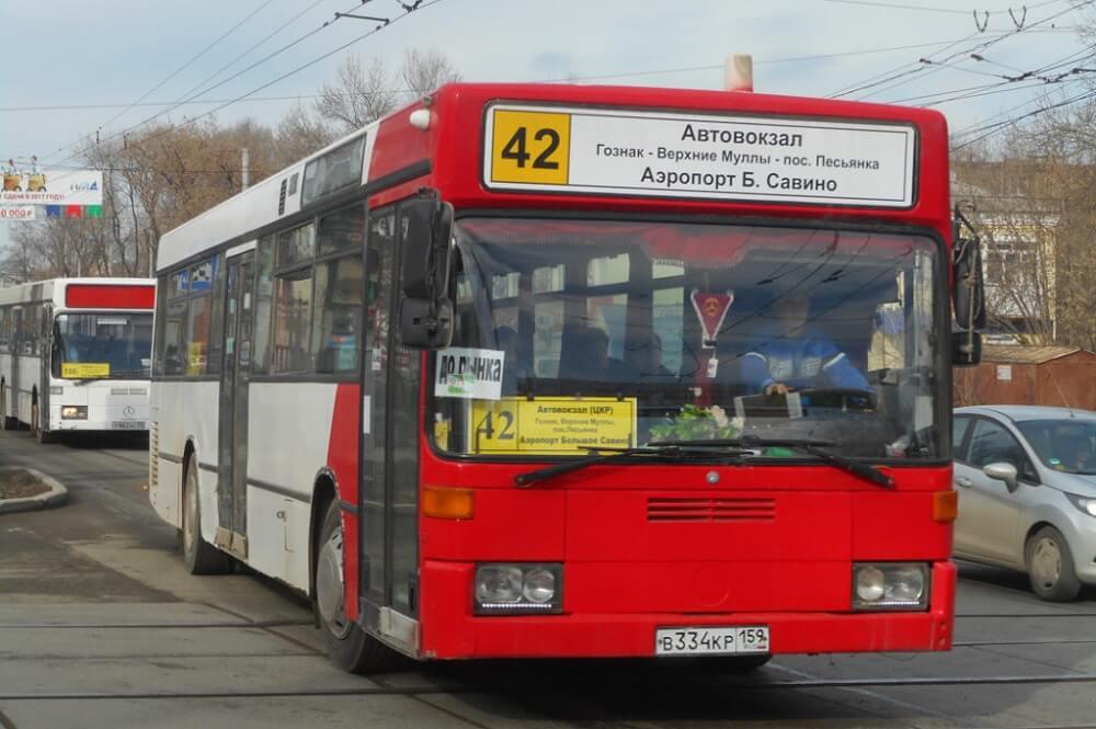 Общественный транспорт аэропорта Перми