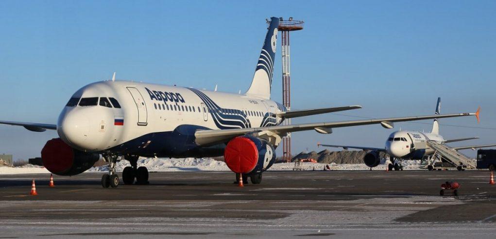 Онлайн-табло аэропорт Хабаровск: прибытие внутренние рейсы