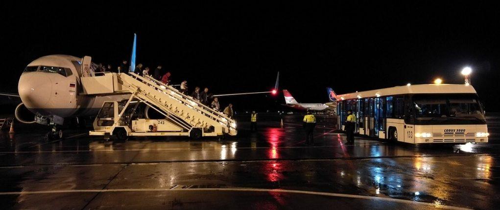Онлайн-табло: аэропорт Пермь