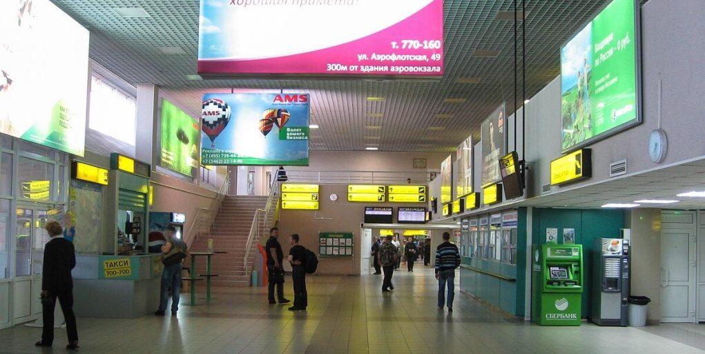 Онлайн-табло: аэропорт Сургут прилет сегодня