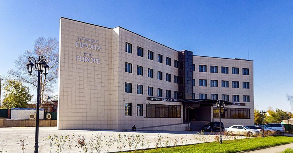 Отель аэропорт Хабаровск