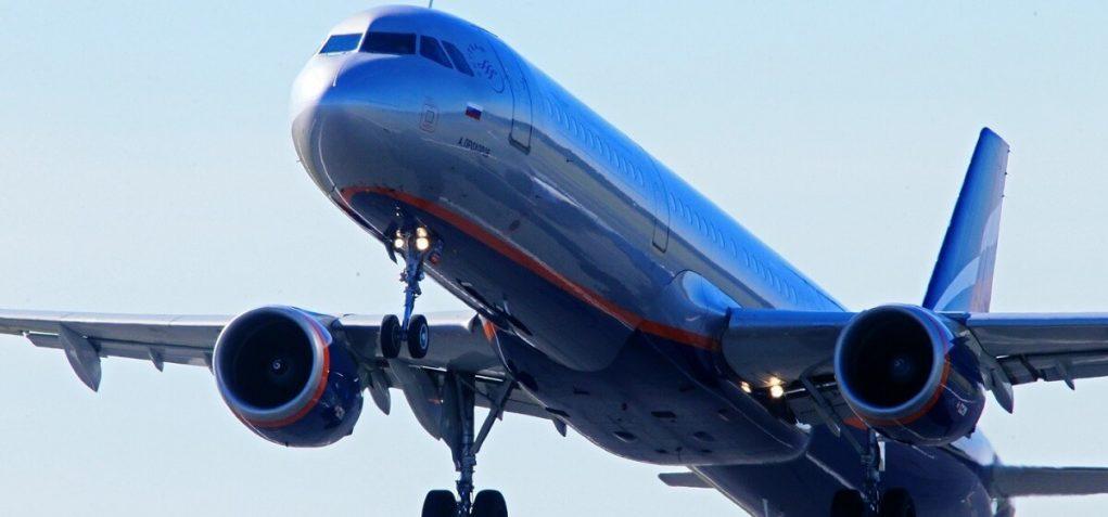 Пермь аэропорт: онлайн-табло вылета