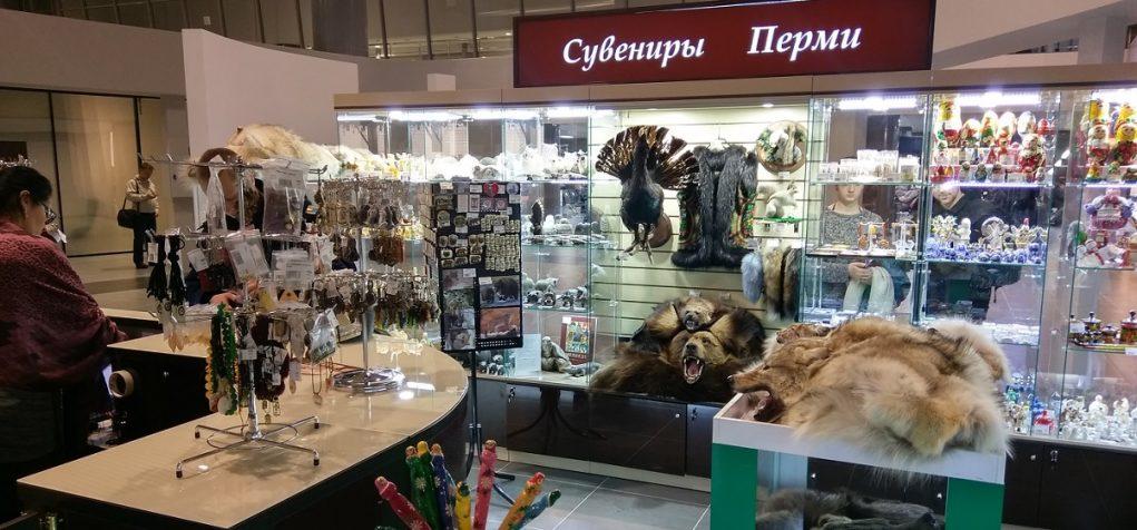 Расписание аэропорт Пермь