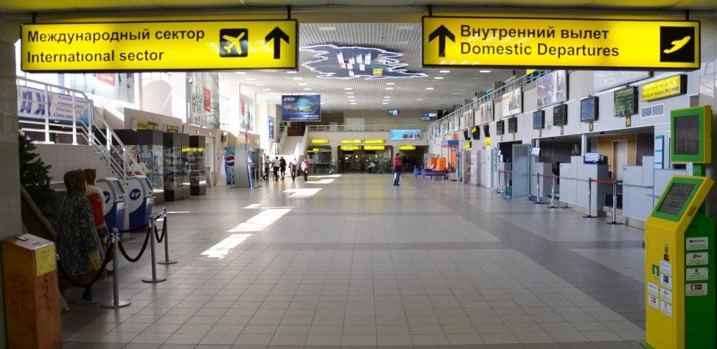 Расписание аэропорт Cургут