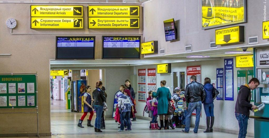 Расписание вылетов аэропорт Сургут