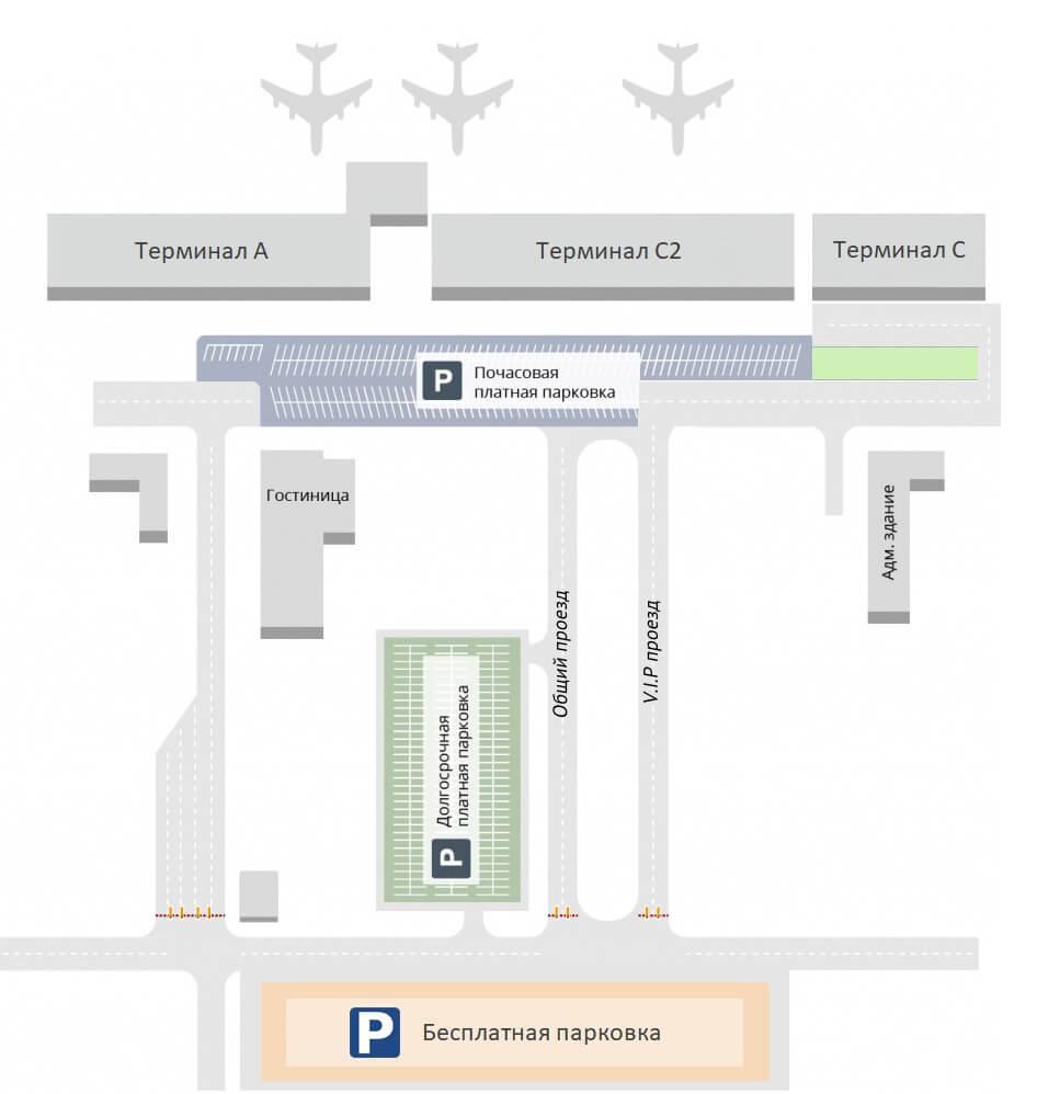 Схема аэропорта Гумрак