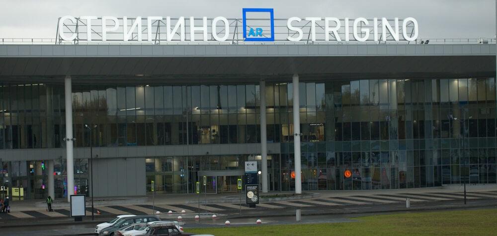 Табло аэропорта Стригино: прибытие