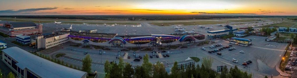 Табло онлайн аэропорт Сургут