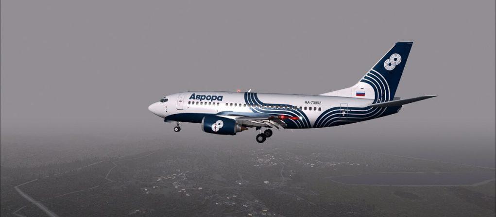 Вылет аэропорт Хабаровск