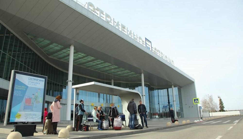 Вылет из аэропорта Стригино