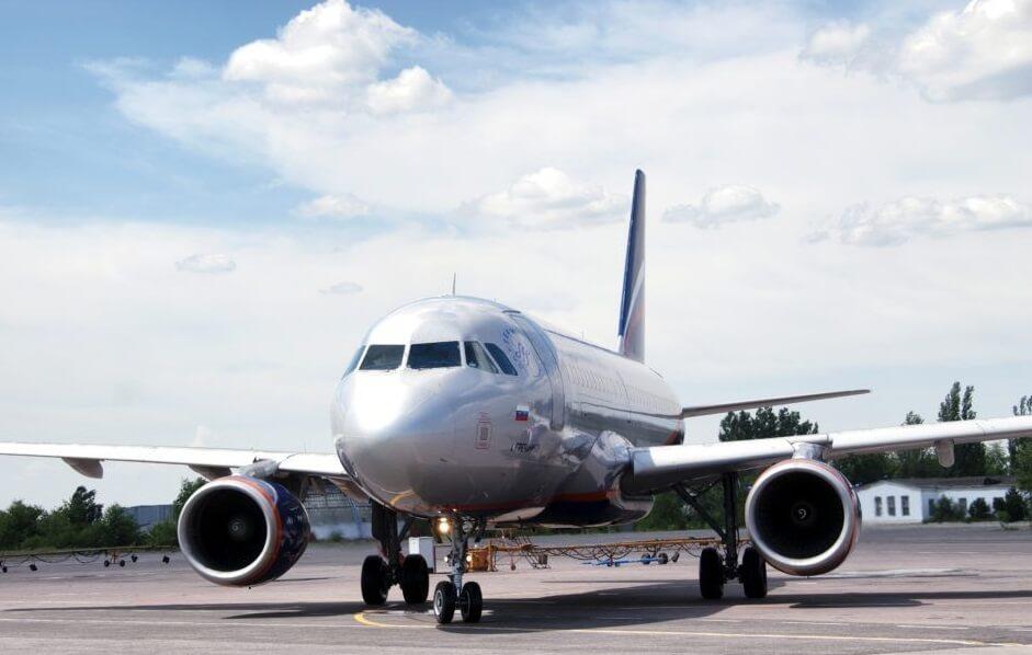 Вылет из аэропорта Волгоград
