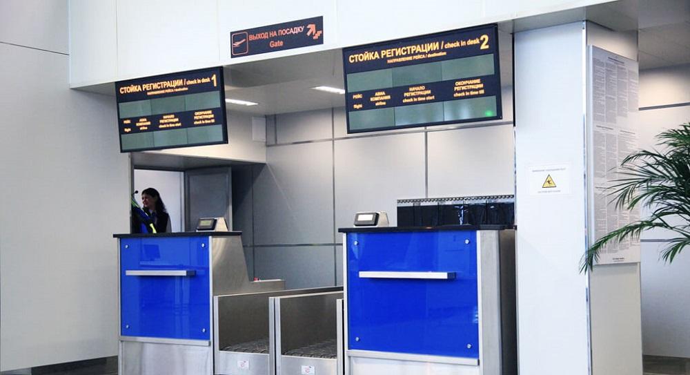 Аэропорт Братаевка Ульяновск