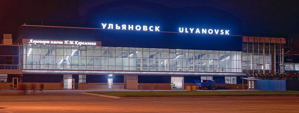 Аэропорт Ульяновск Братаевка