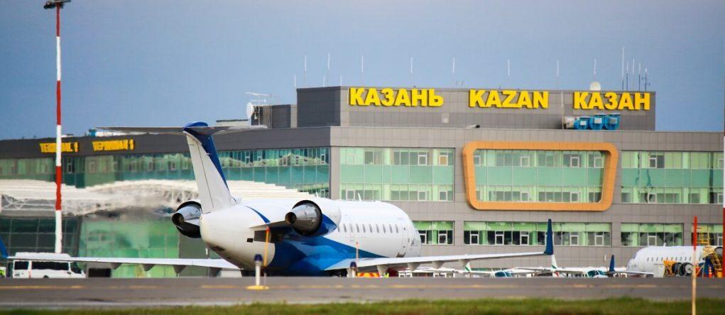 Аэропорт Казань онлайн-табло прилета