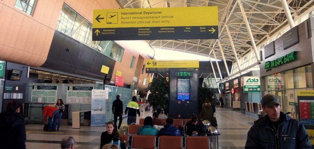 Аэропорт Казань: расписание