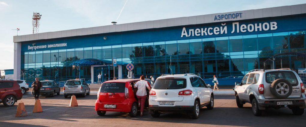 Аэропорт Кемерово: онлайн-табло прилета