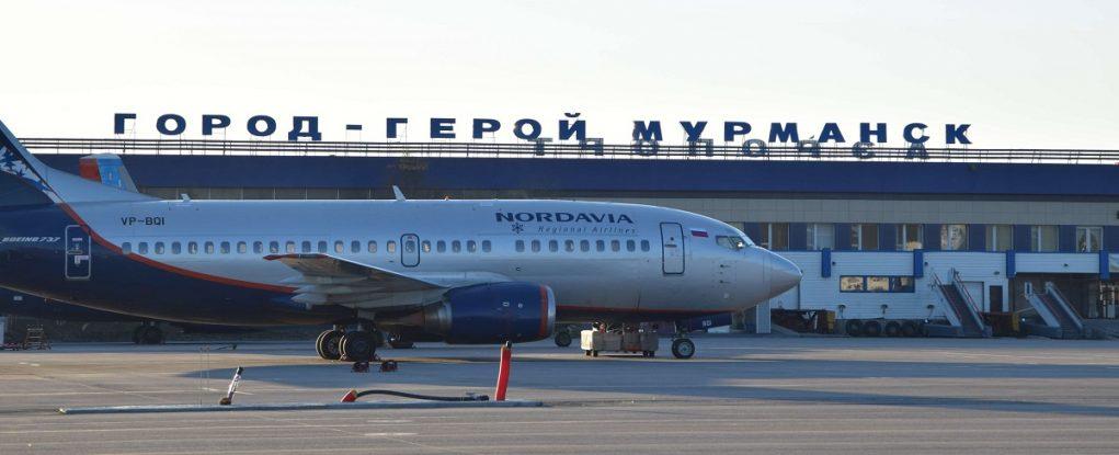 Аэропорт Мурманск: онлайн-табло прилета