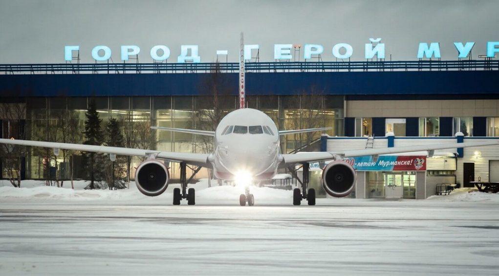 Аэропорт Мурманск: онлайн-табло вылета на сегодня