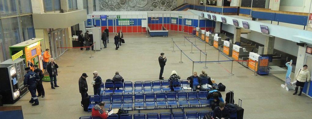 Аэропорт Мурманск онлайн-табло