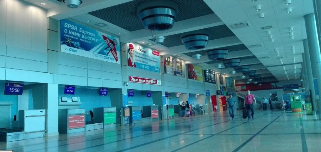 Аэропорт Омск: онлайн-табло вылета и прилета