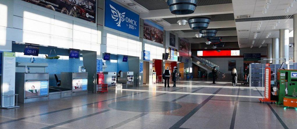 Аэропорт Омск: вылеты