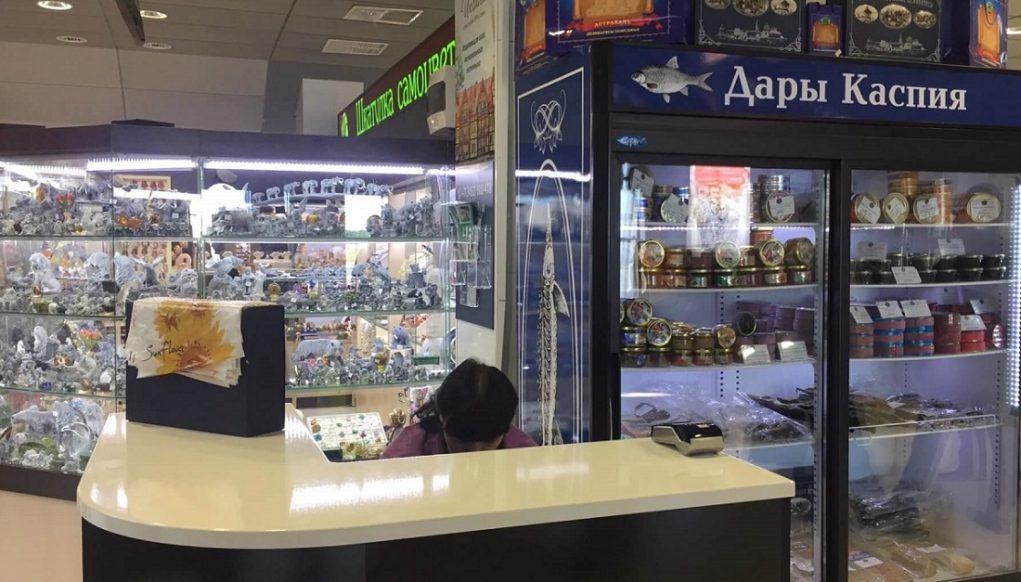 Аэропорт Рощино Тюмень: табло онлайн