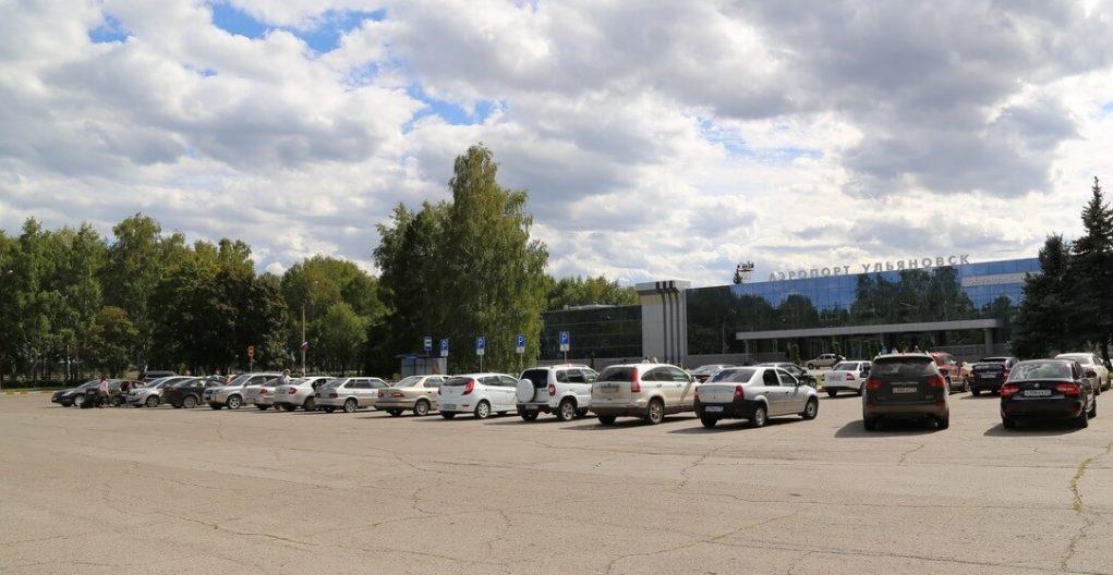 Аэропорт ульяновск: парковка