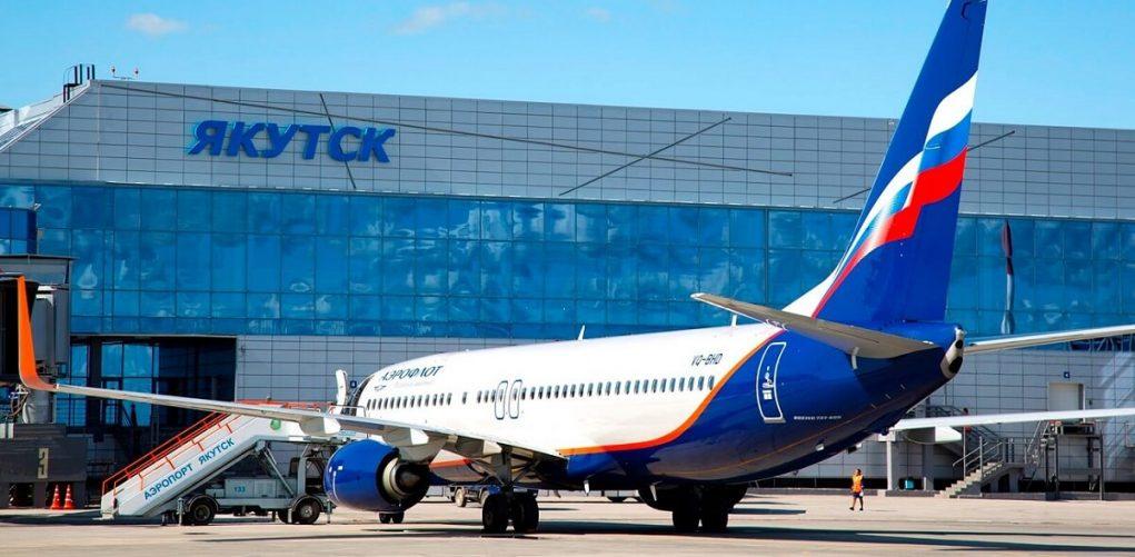 Аэропот Якутск: онлайн-табло вылета