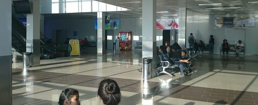 Аэропорт Якутск: онлайн-табло вылета на сегодня