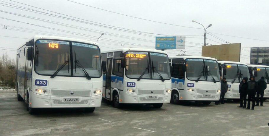 Как доехать до аэропорта Омск