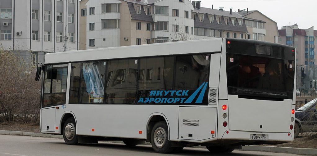 Как доехать до аэропорта Якутск
