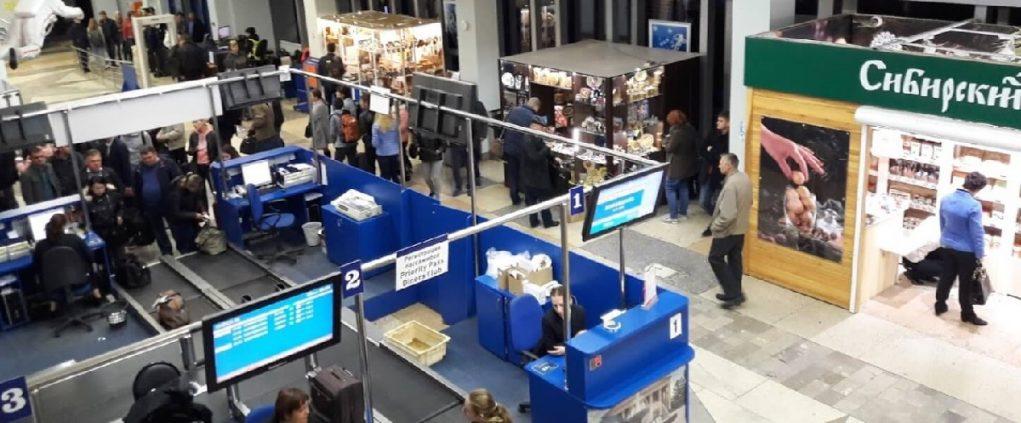 Кемерово аэропорт: онлайн-табло