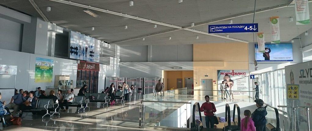 Онлайн-табло аэропорт Якутск
