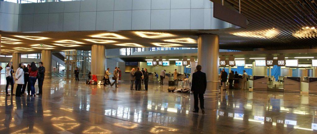 Онлайн-табло вылета: аэропорт Тюмень