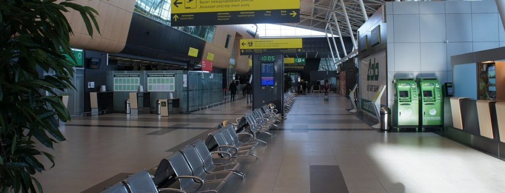 Табло аэропорта Казань