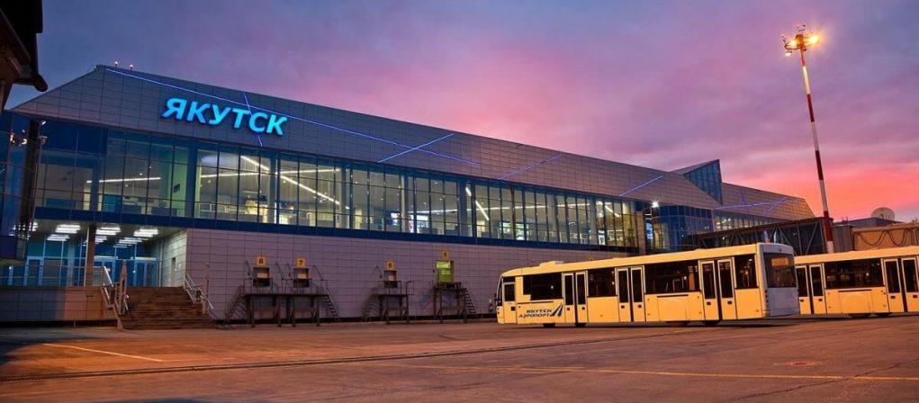 Табло аэропорта Якутск: прибытие